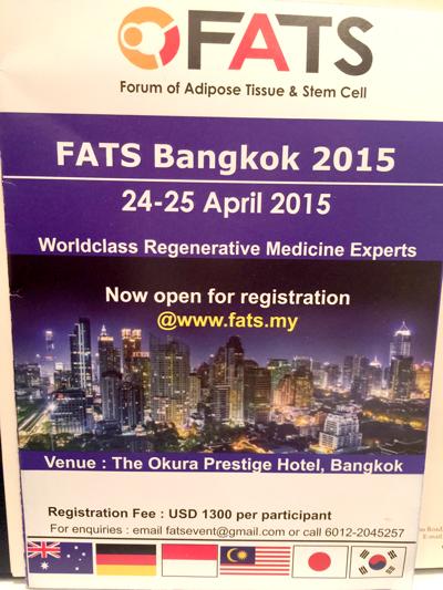 バンコクのIFATS学会(脂肪注入、脂肪幹細胞、再生医療)で勉強してきました