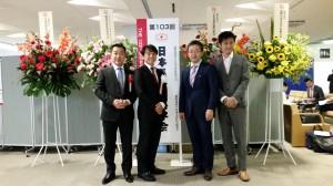 日本美容外科学会初日
