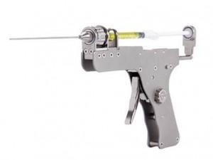 マイクロCRF muftgun