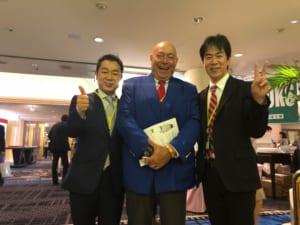 第61回 日本形成外科学会総会 1日目