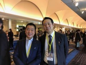 第61回 日本形成外科学会総会 3日目