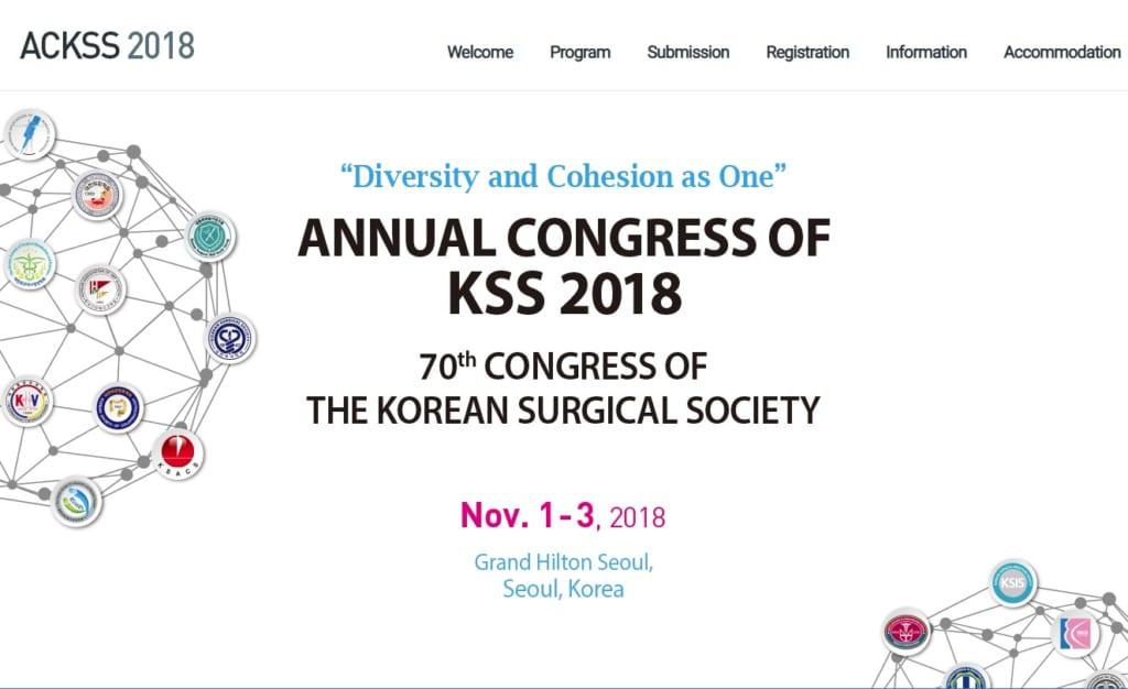 韓国外科学会から豊胸に関する招待講演の依頼をいただきました