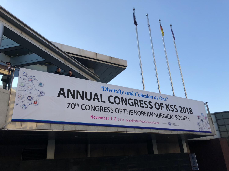 韓国外科学会総会1日目 レジストレーション後外科の話を聞いて祝賀会に参加