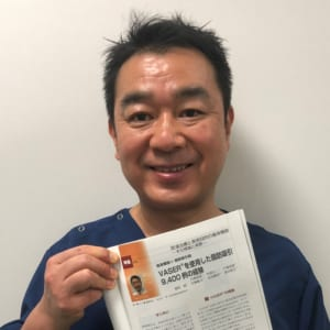 雑誌「形成外科」2020年6月号の特集に私の論文が掲載されました:VASER脂肪吸引に関して